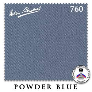Сукно Iwan Simonis 760 195см Powder Blue